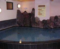 ヒマラヤ天然岩塩の湯