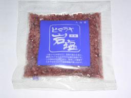 ヒマラヤ天然岩塩